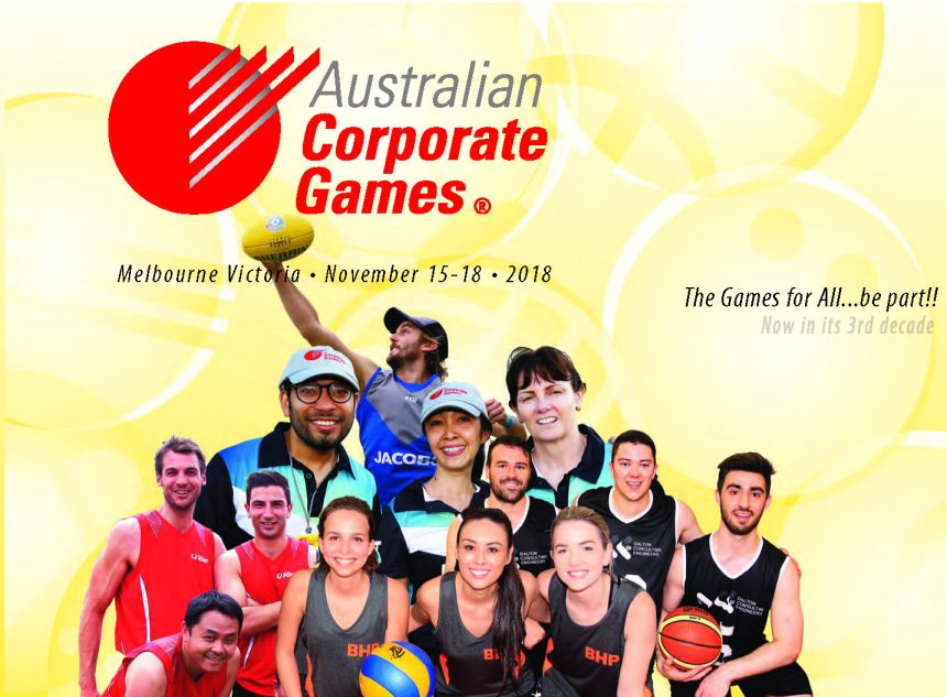 Games Brochure front page
