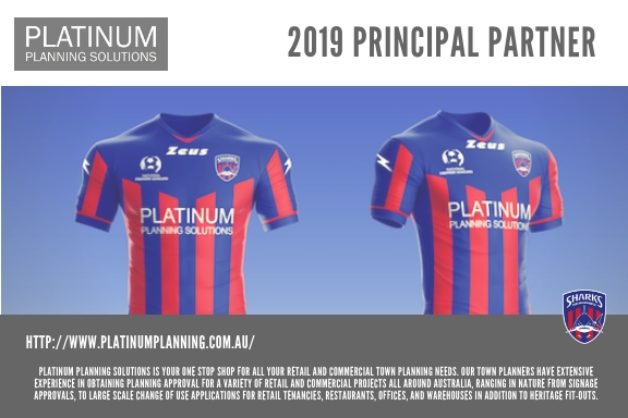 2019 Principal Partner Announcement